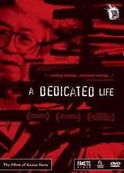 DEDICATED LIFE, A