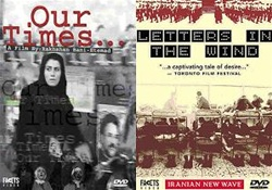 IRANIAN NEW WAVE: OUR TIMES AND LETTERS IN THE WIND