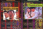 FILMS FROM THE CULTURAL REVOLUTION: AN EXCLUSIVE FACETS 2-PACK