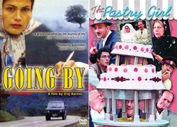IRANIAN GENRE FLICKS: GOING BY/THE PASTRY GIRL - AN EXCLUSIVE FACETS 2-PACK