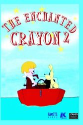 ENCHANTED CRAYON VOL 2