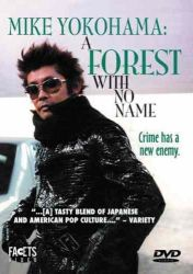 MIKE YOKOHAMA: A FOREST WITH NO NAME
