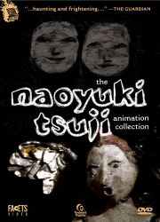 NAOYUKI TSUJI ANIMATION COLLECTION